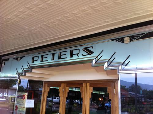 Art Deco facade glass signs